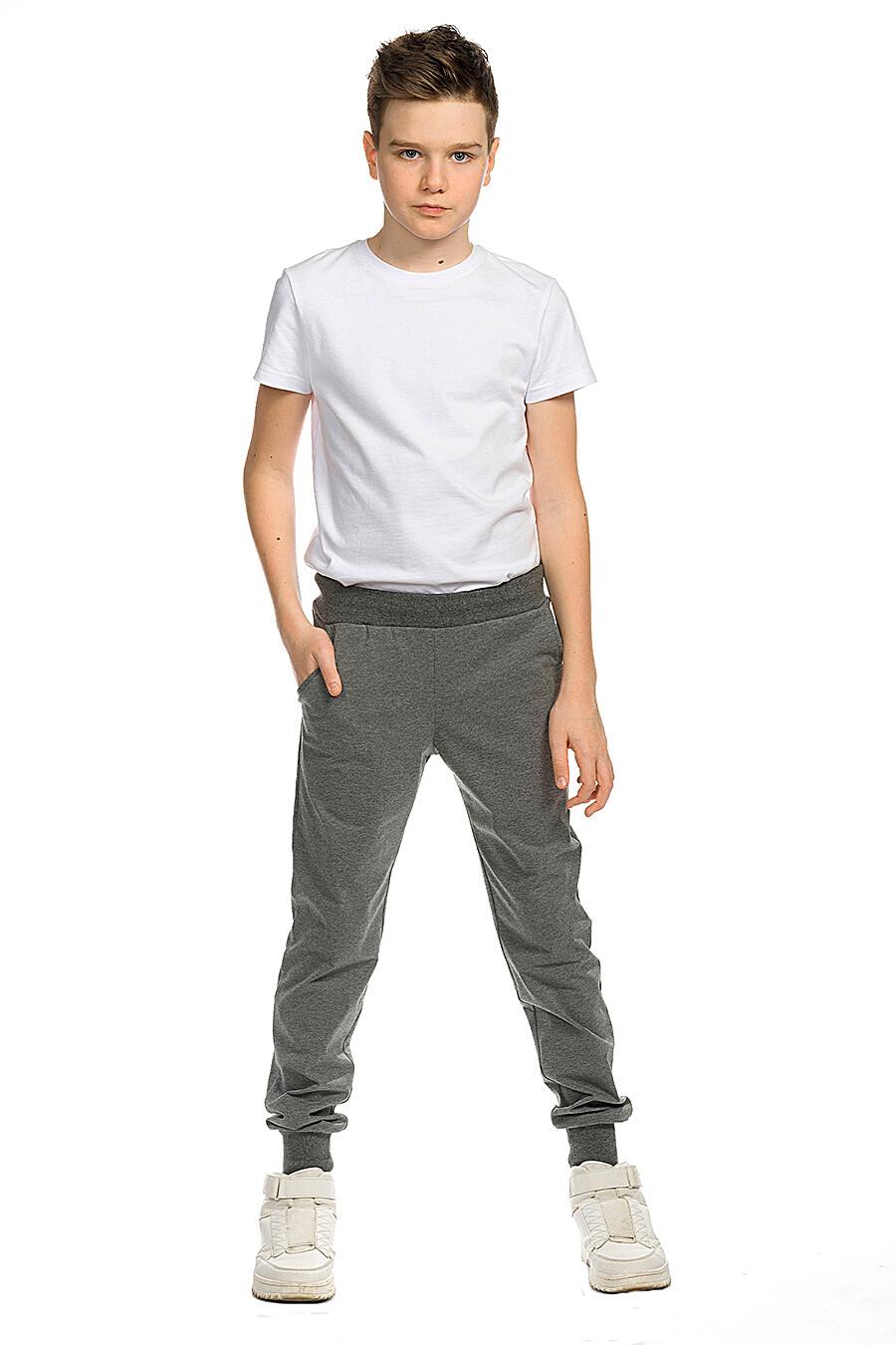 Брюки для мальчиков PELICAN 218589 купить оптом от производителя. Совместная покупка детской одежды в OptMoyo
