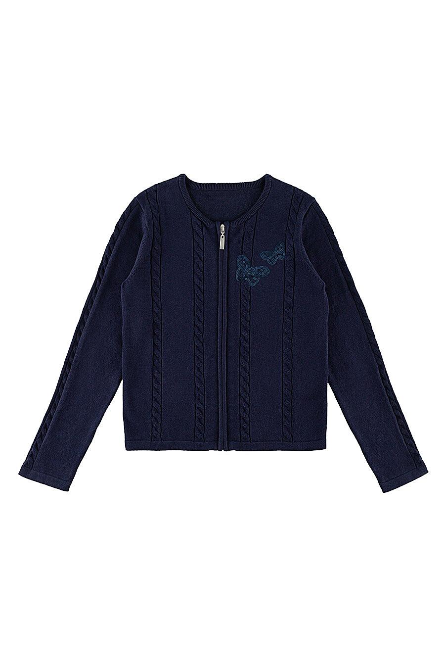 Жакет для девочек IN FUNT 218772 купить оптом от производителя. Совместная покупка детской одежды в OptMoyo