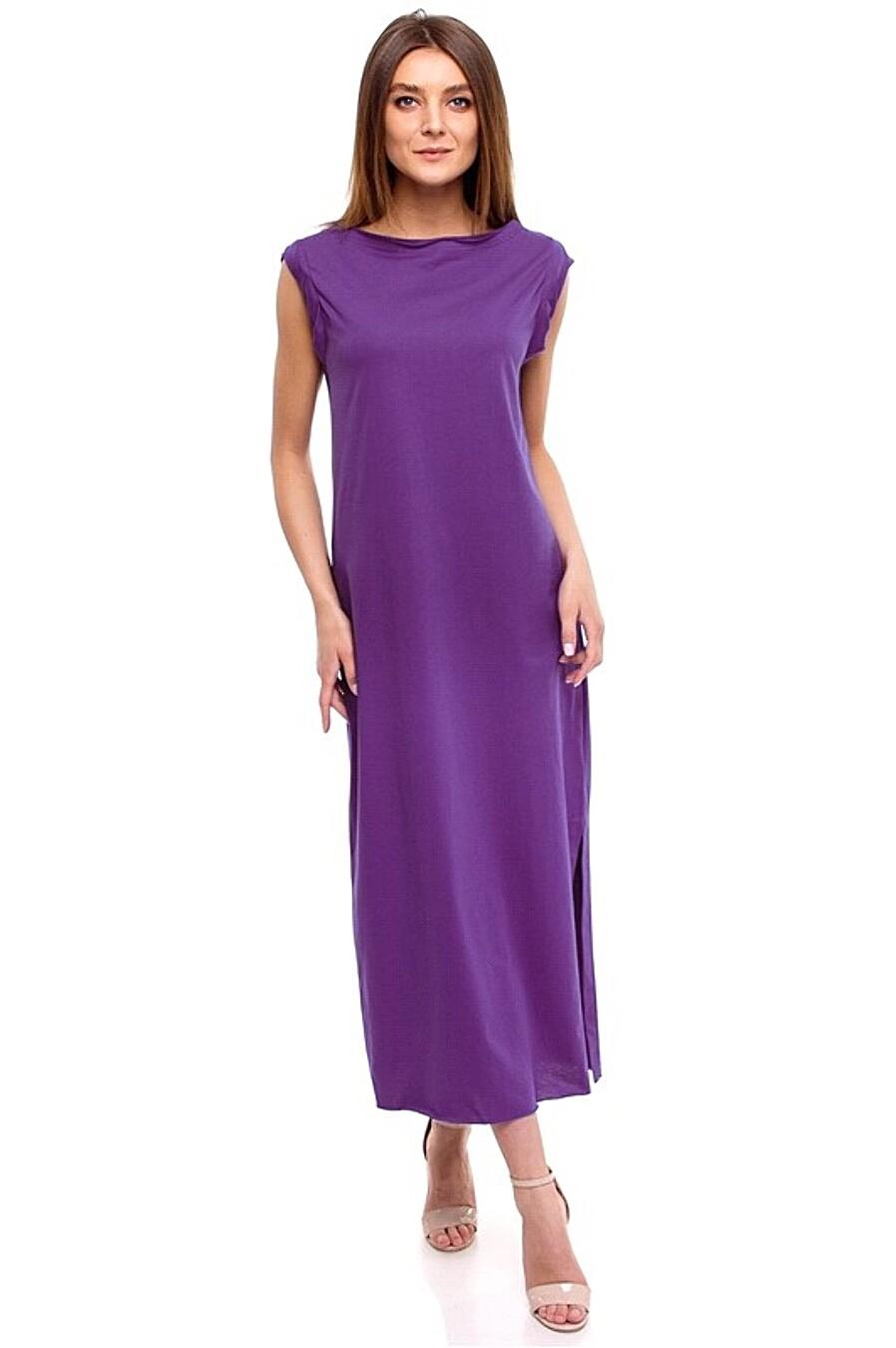 Платье для женщин АПРЕЛЬ 218907 купить оптом от производителя. Совместная покупка женской одежды в OptMoyo
