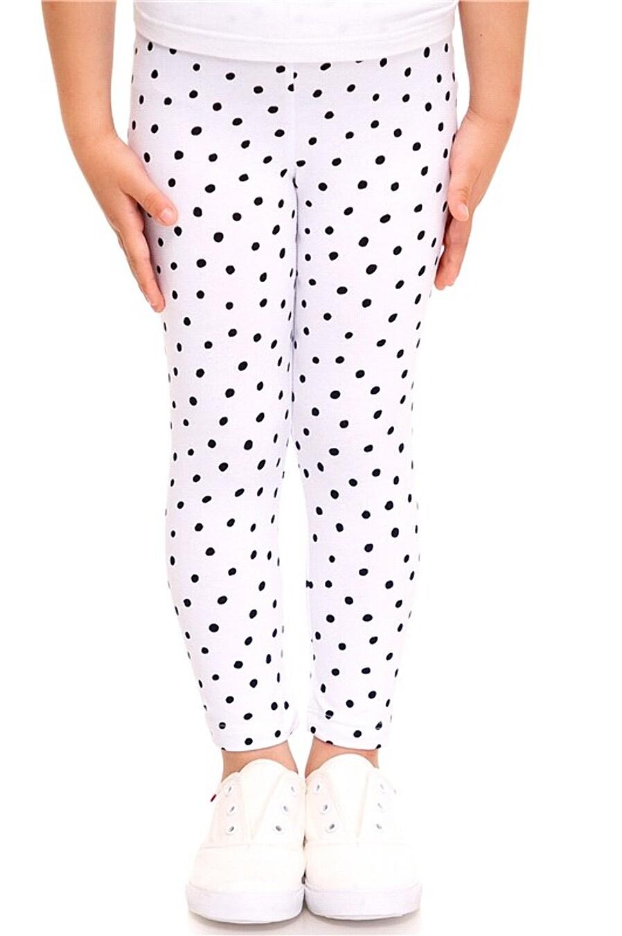 Леггинсы для девочек АПРЕЛЬ 219069 купить оптом от производителя. Совместная покупка детской одежды в OptMoyo