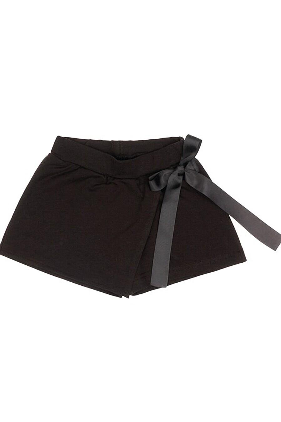 Шорты для девочек АПРЕЛЬ 219081 купить оптом от производителя. Совместная покупка детской одежды в OptMoyo