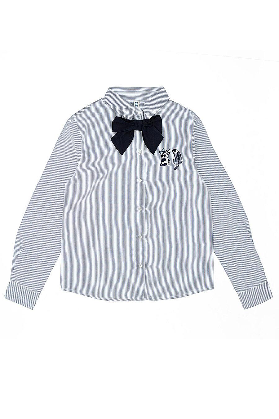 Блуза для девочек IN FUNT 219162 купить оптом от производителя. Совместная покупка детской одежды в OptMoyo