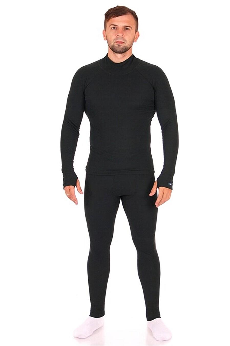 Термокомплект для мужчин АПРЕЛЬ 219393 купить оптом от производителя. Совместная покупка мужской одежды в OptMoyo