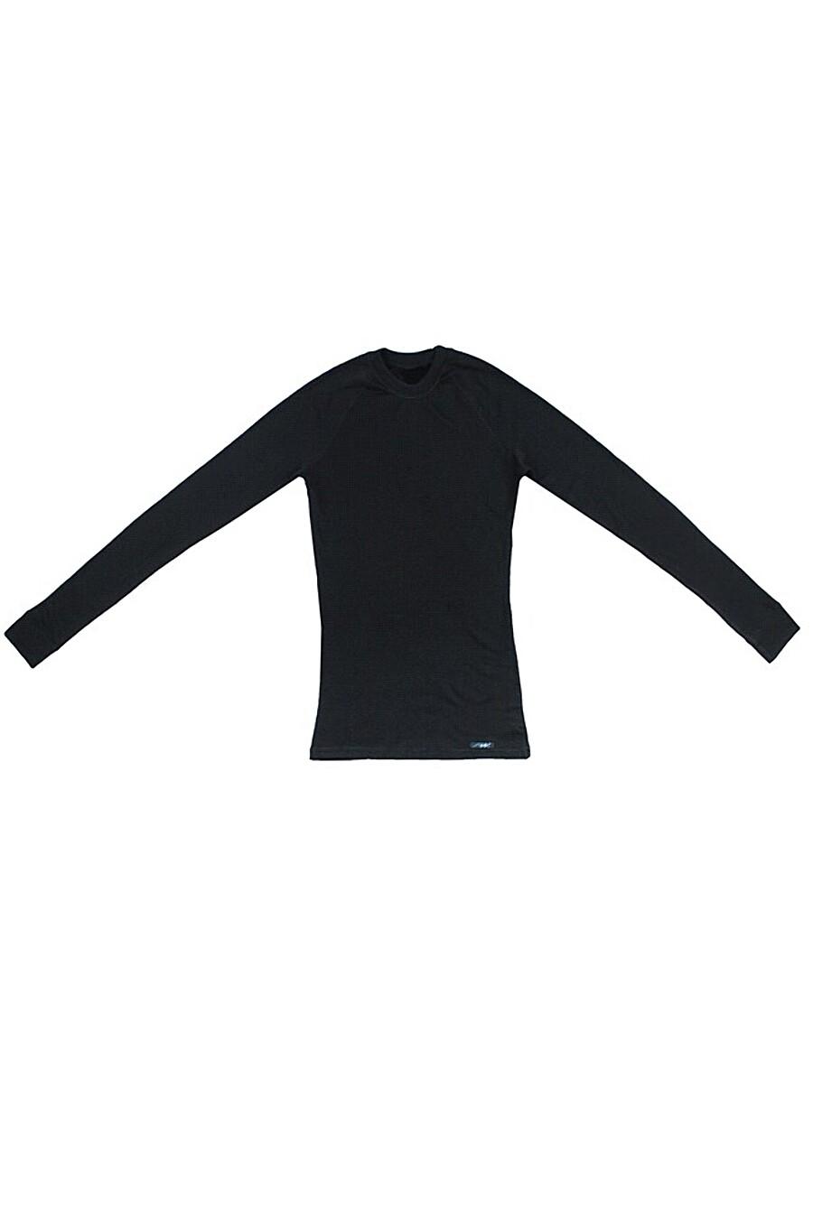 Лонгслив для мужчин АПРЕЛЬ 219396 купить оптом от производителя. Совместная покупка мужской одежды в OptMoyo