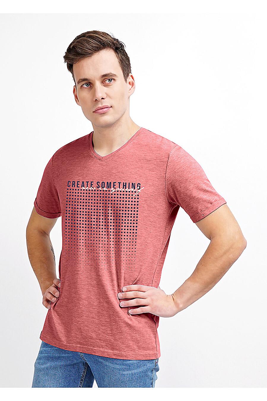 Футболка для мужчин CLEVER 219441 купить оптом от производителя. Совместная покупка мужской одежды в OptMoyo