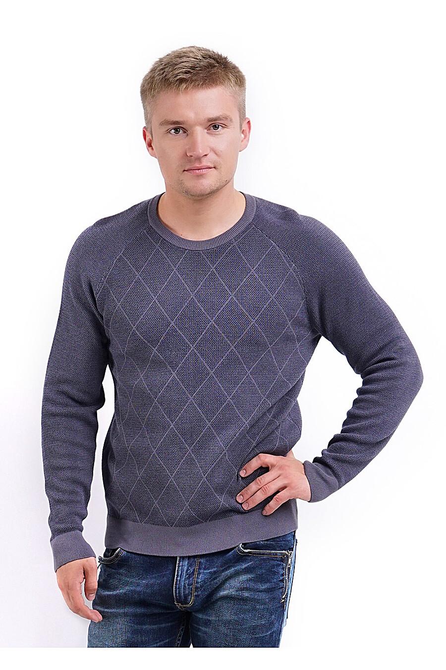 Джемпер для мужчин CLEVER 219453 купить оптом от производителя. Совместная покупка мужской одежды в OptMoyo