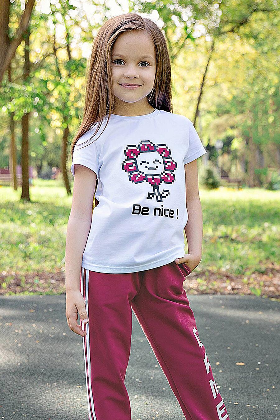 Футболка для девочек BOSSA NOVA 219666 купить оптом от производителя. Совместная покупка детской одежды в OptMoyo