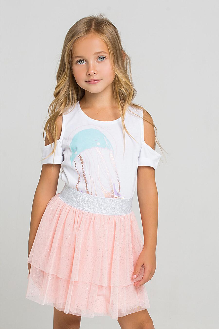 Футболка для девочек CROCKID 219897 купить оптом от производителя. Совместная покупка детской одежды в OptMoyo