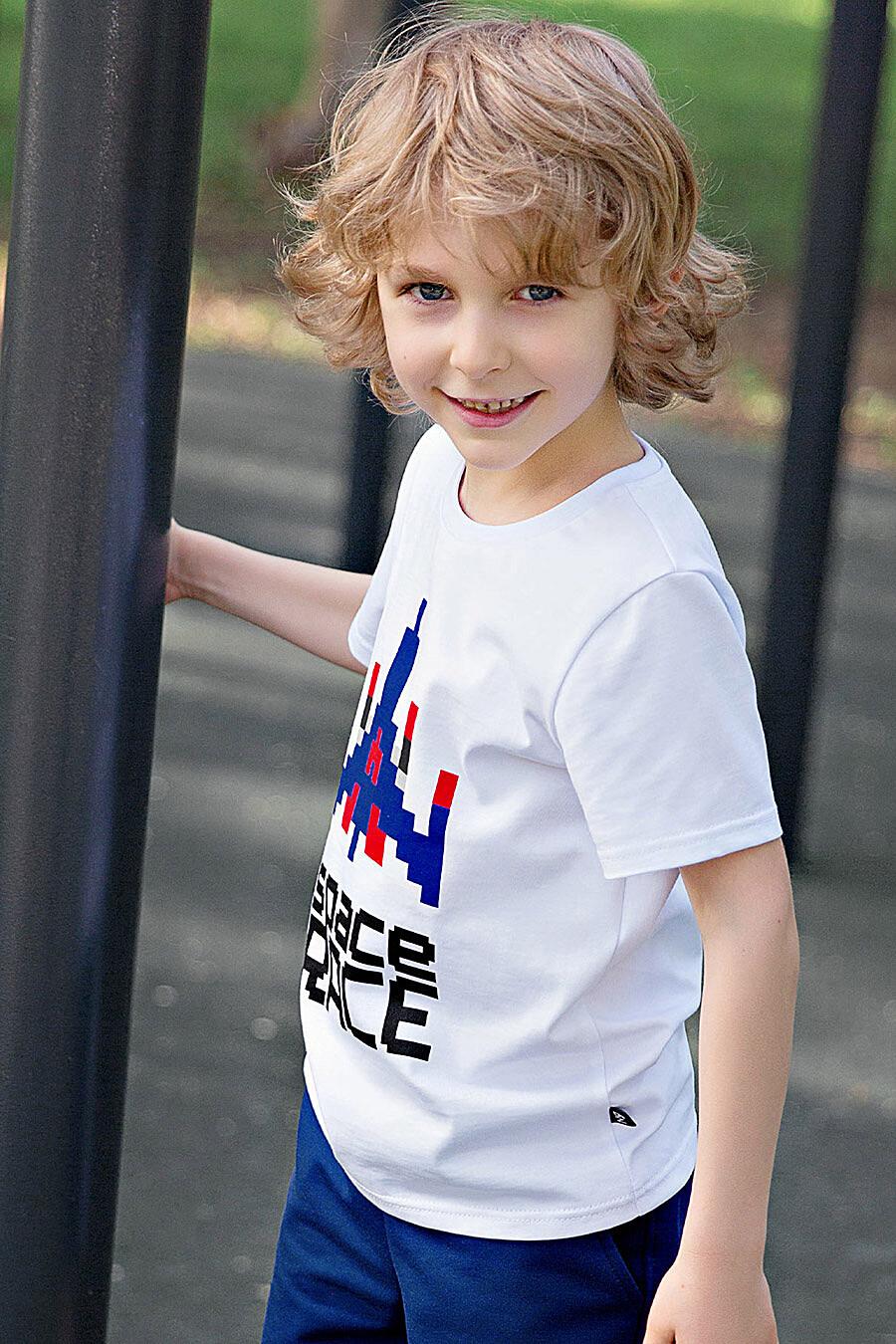 Футболка для мальчиков BOSSA NOVA 219909 купить оптом от производителя. Совместная покупка детской одежды в OptMoyo