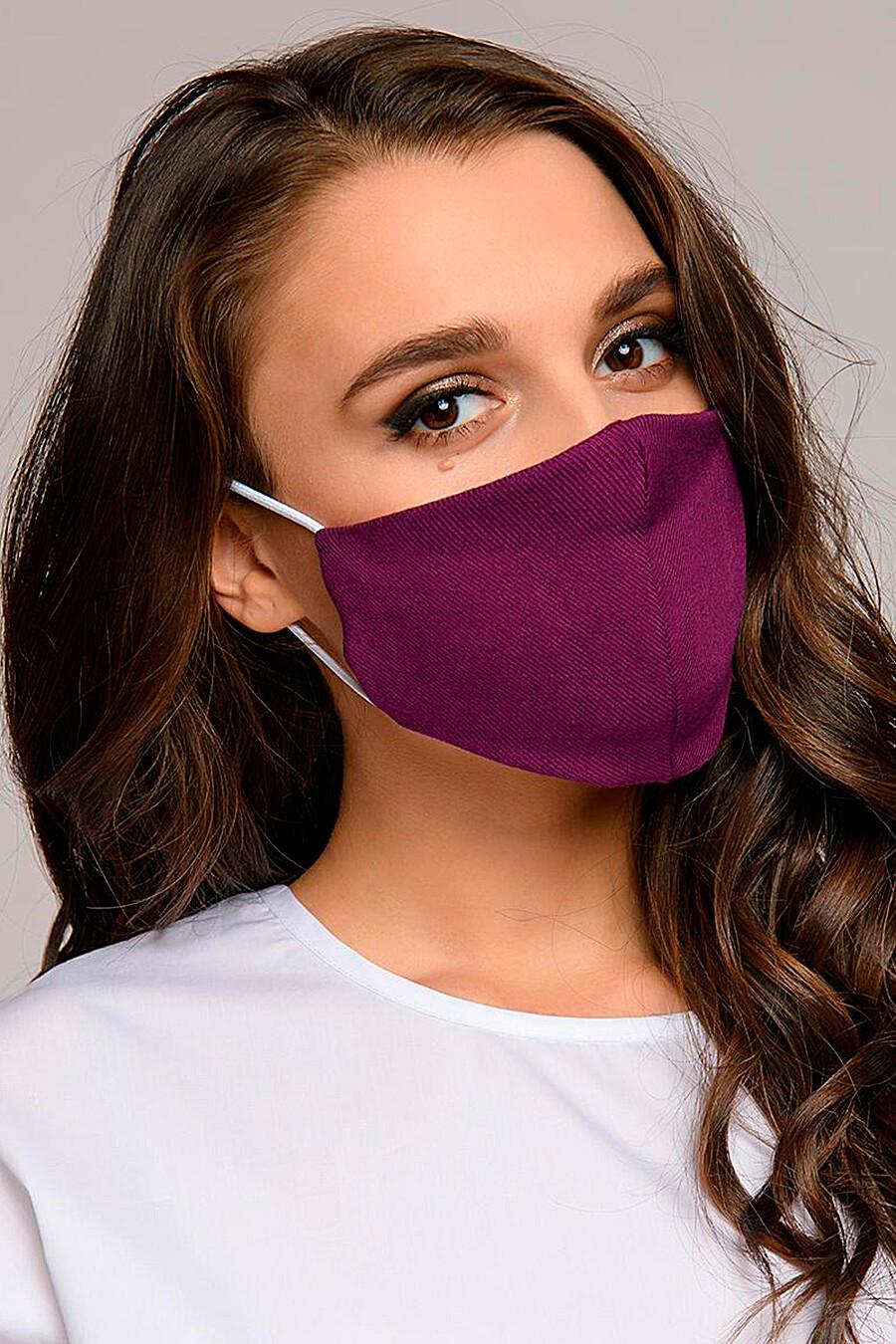 Маска (не медицинская) для женщин 1001 DRESS 219957 купить оптом от производителя. Совместная покупка женской одежды в OptMoyo