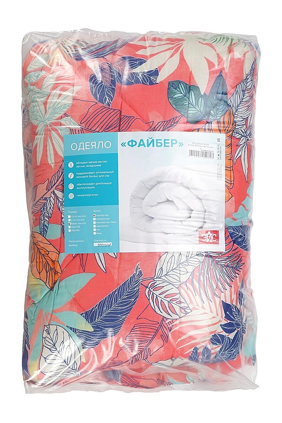 Одеяло для дома CLEVER 219993 купить оптом от производителя. Совместная покупка товаров для дома в OptMoyo