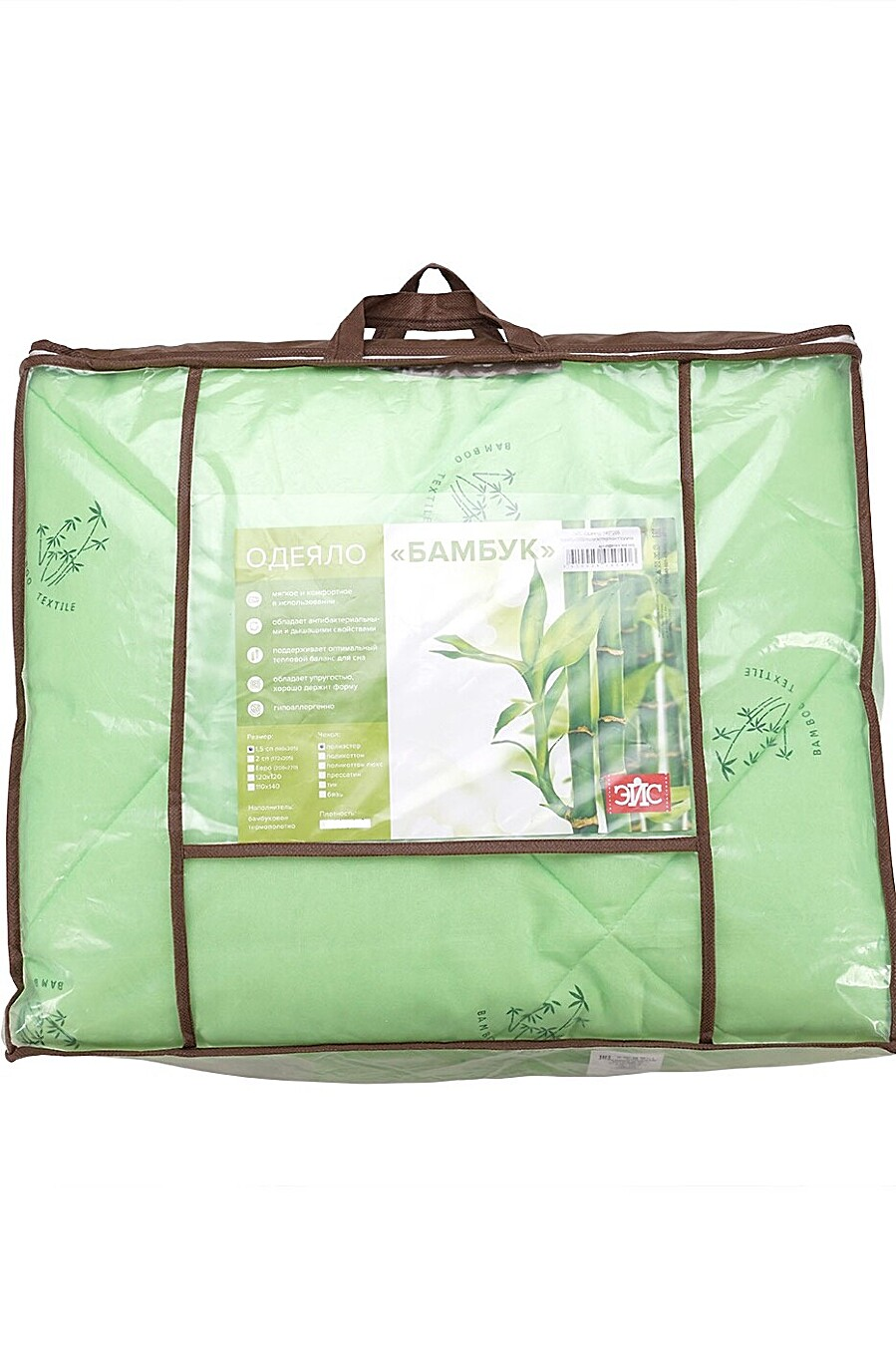 Одеяло для дома CLEVER 219996 купить оптом от производителя. Совместная покупка товаров для дома в OptMoyo