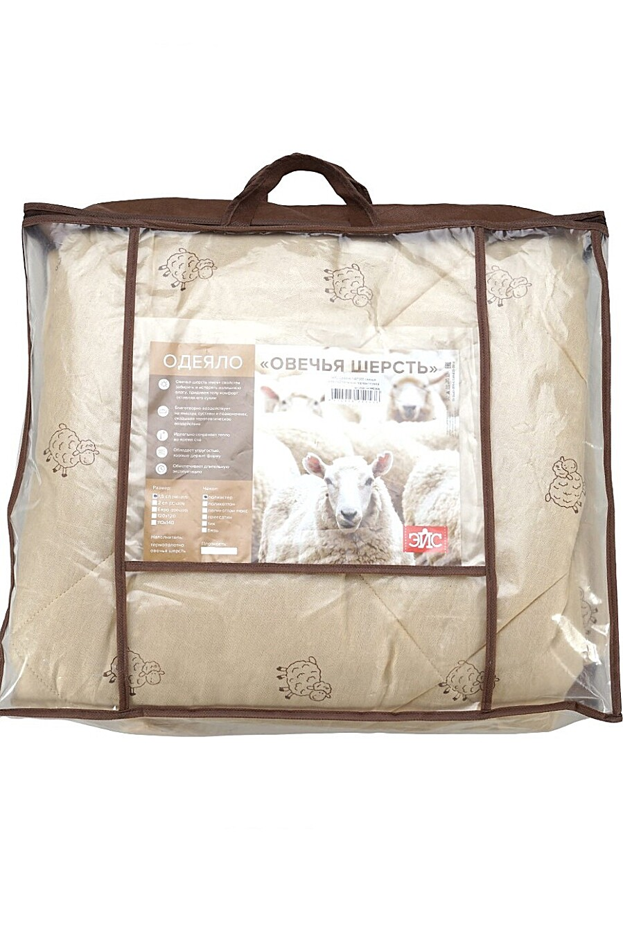 Одеяло для дома CLEVER 219999 купить оптом от производителя. Совместная покупка товаров для дома в OptMoyo
