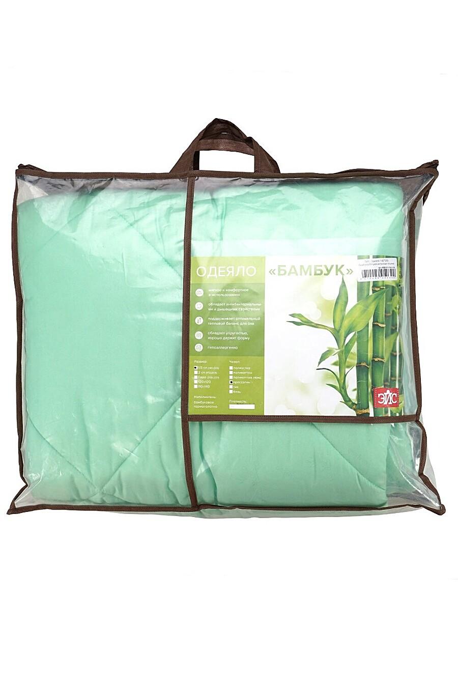 Одеяло для дома CLEVER 220008 купить оптом от производителя. Совместная покупка товаров для дома в OptMoyo