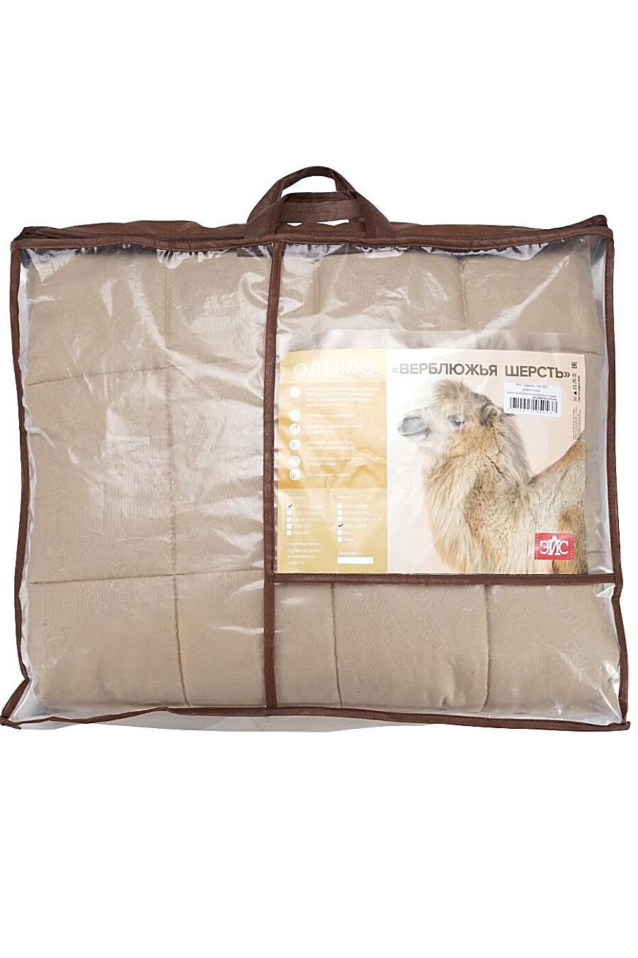 Одеяло для дома CLEVER 220011 купить оптом от производителя. Совместная покупка товаров для дома в OptMoyo