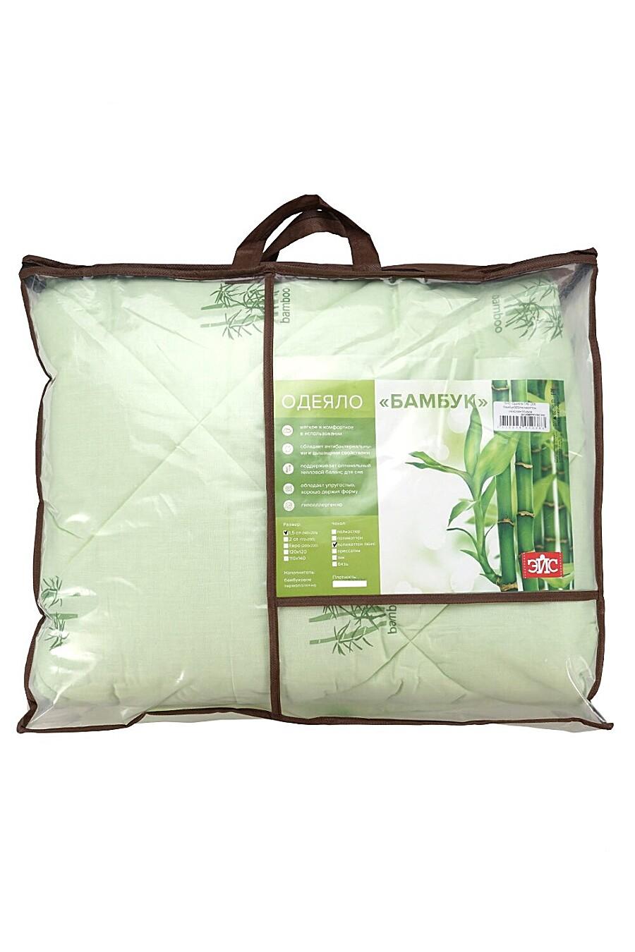 Одеяло для дома CLEVER 220017 купить оптом от производителя. Совместная покупка товаров для дома в OptMoyo