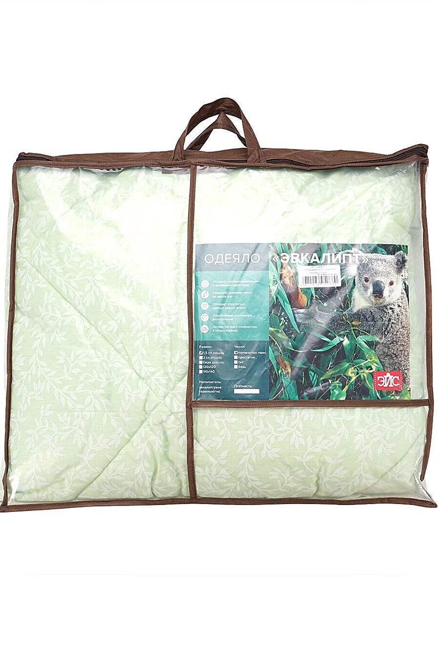 Одеяло для дома CLEVER 220026 купить оптом от производителя. Совместная покупка товаров для дома в OptMoyo