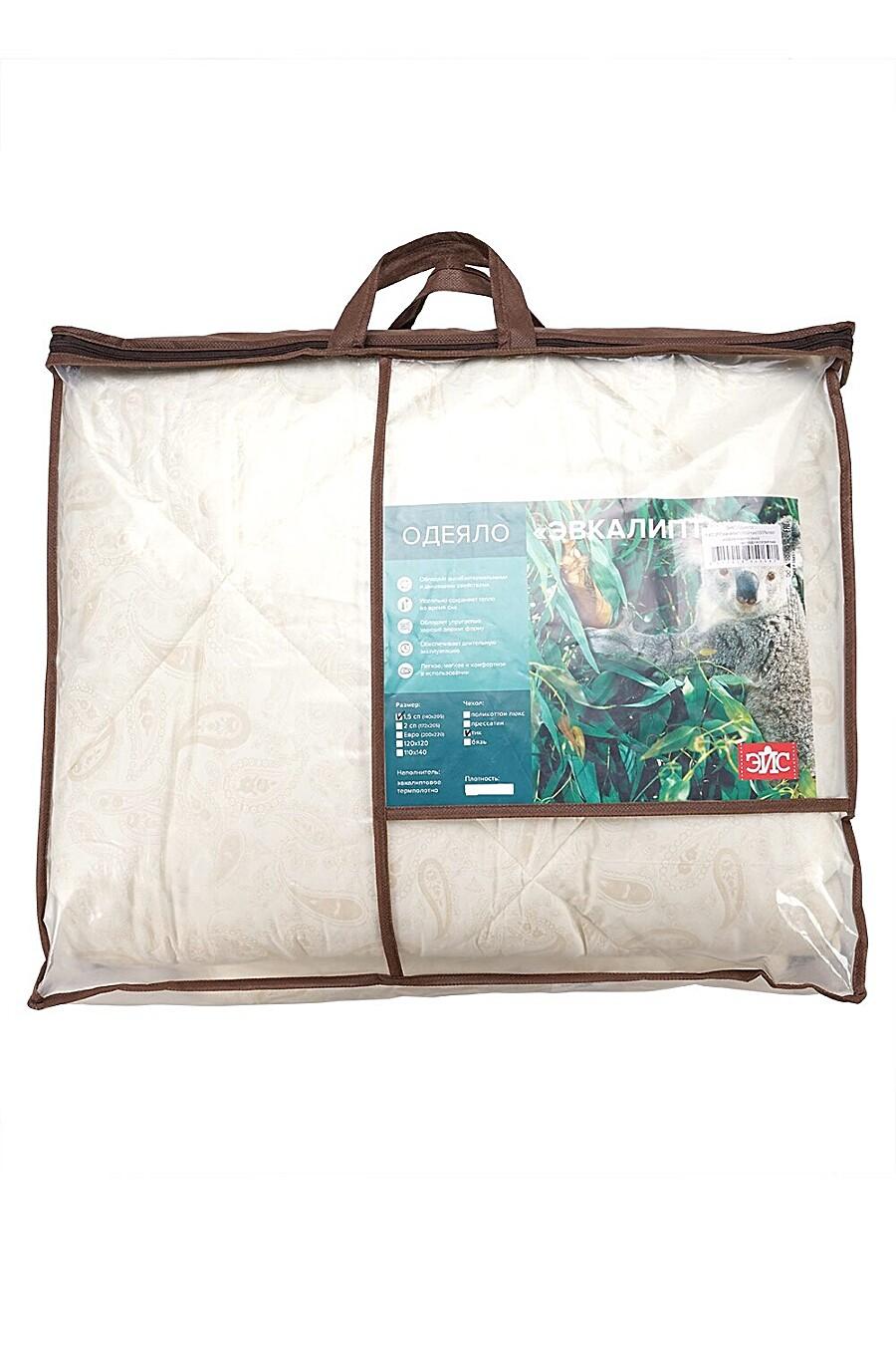 Одеяло для дома CLEVER 220038 купить оптом от производителя. Совместная покупка товаров для дома в OptMoyo