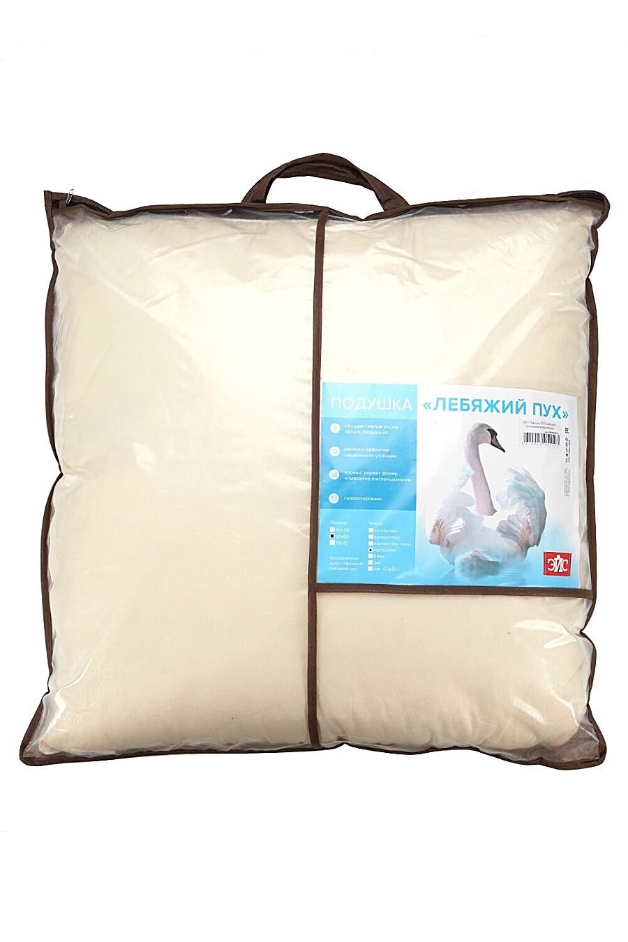 Подушка для дома CLEVER 220056 купить оптом от производителя. Совместная покупка товаров для дома в OptMoyo