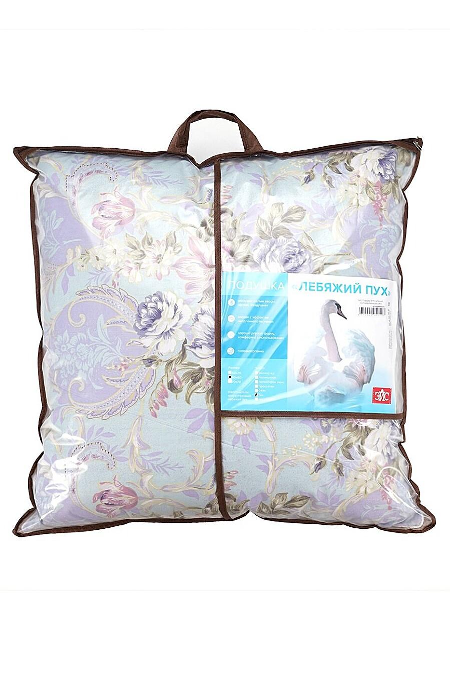 Подушка для дома CLEVER 220059 купить оптом от производителя. Совместная покупка товаров для дома в OptMoyo