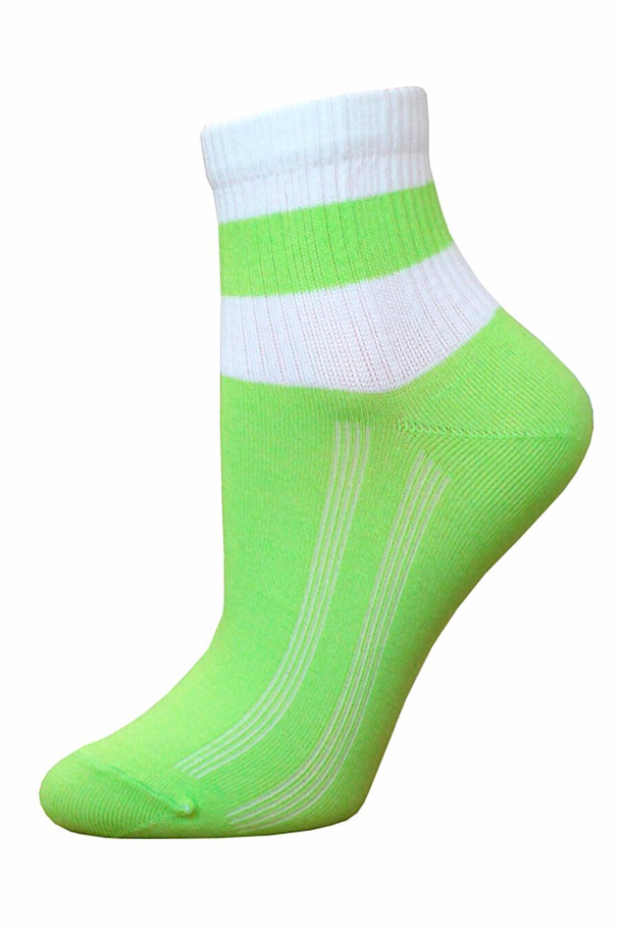 Носки для женщин БРЕСТСКИЕ 226887 купить оптом от производителя. Совместная покупка женской одежды в OptMoyo