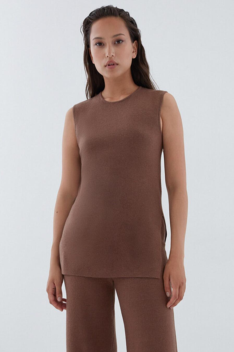 Джемпер ZARINA (227046), купить в Moyo.moda