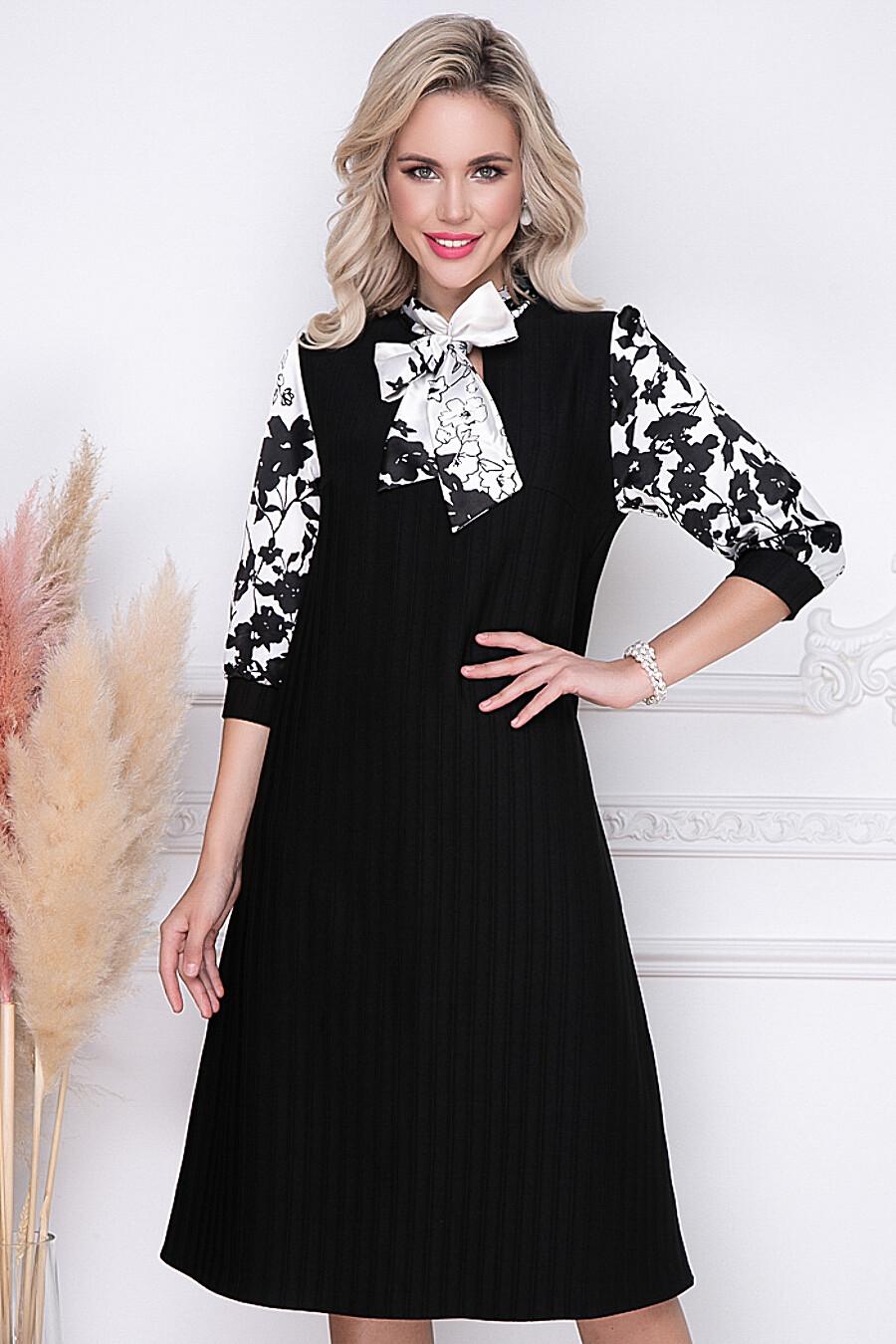 Платье BELLOVERA (238239), купить в Moyo.moda