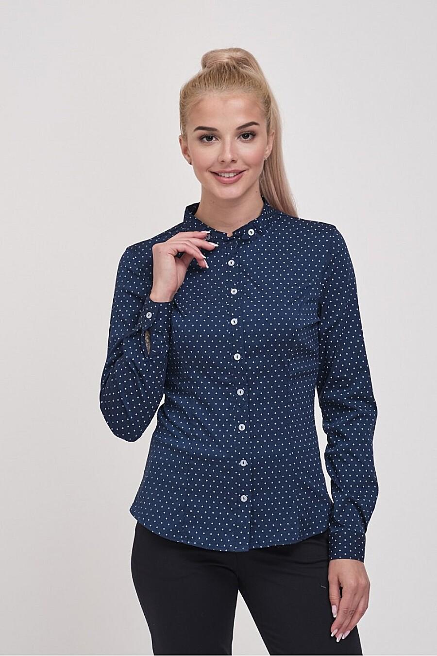 Блуза MARIMAY (238701), купить в Moyo.moda