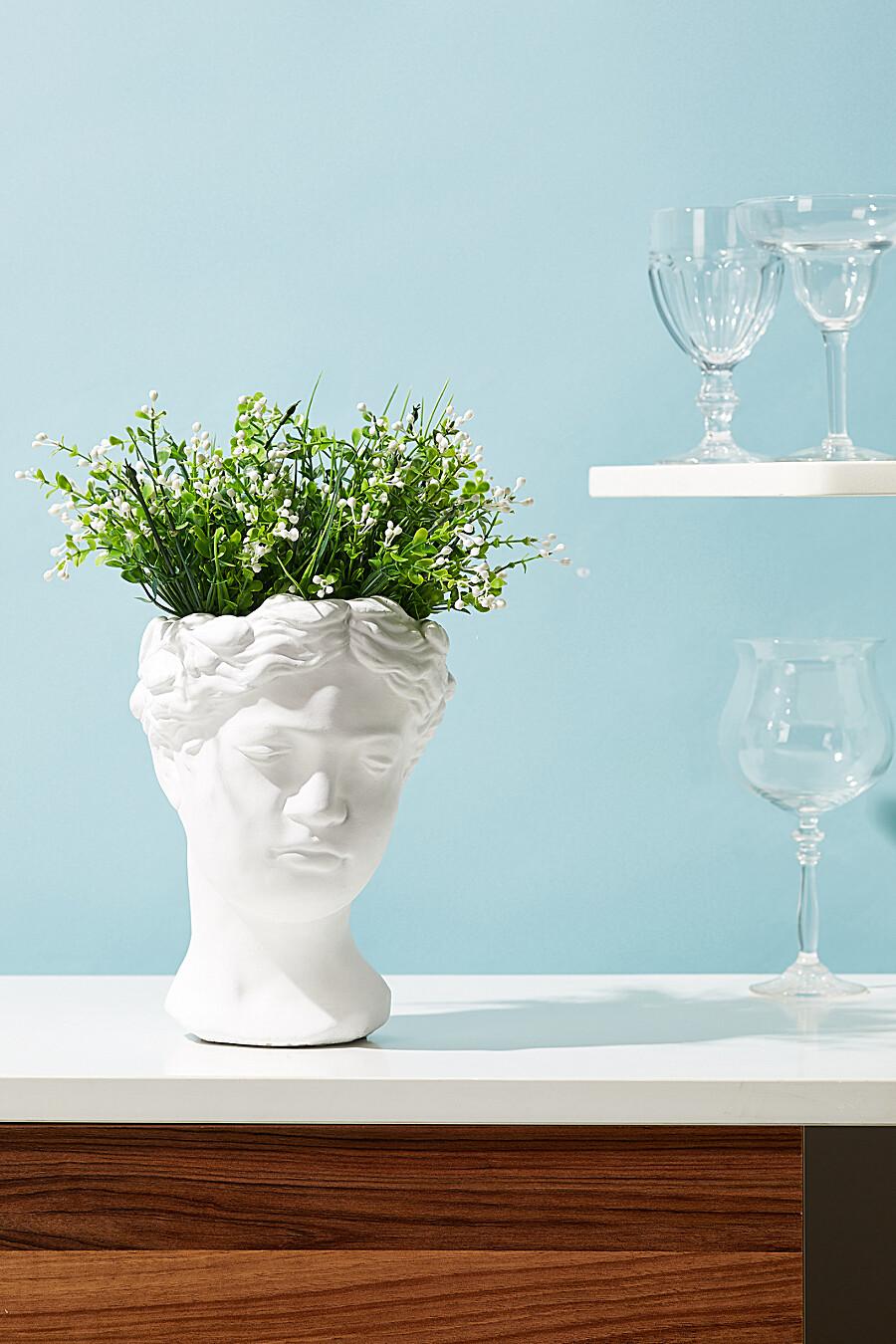 Горшок для цветов Nothing Shop (238794), купить в Moyo.moda