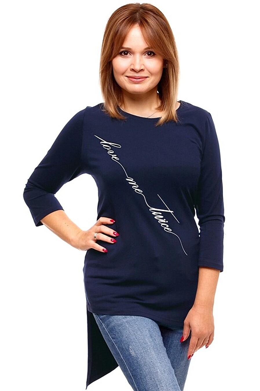 Туника для женщин Archi 239028 купить оптом от производителя. Совместная покупка женской одежды в OptMoyo