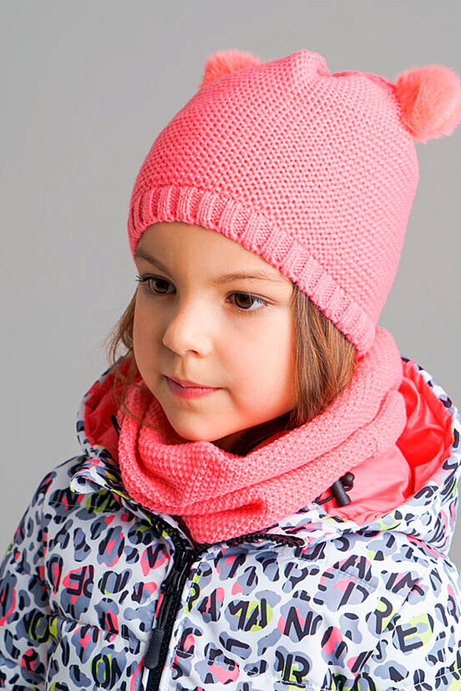 Шапка для девочек PLAYTODAY 239046 купить оптом от производителя. Совместная покупка детской одежды в OptMoyo