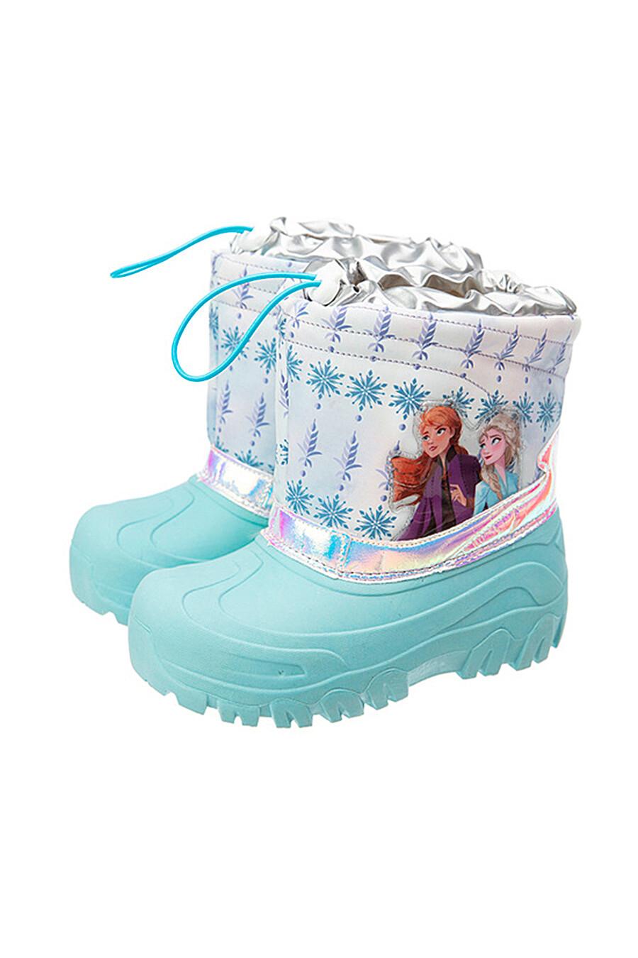Сапоги для девочек PLAYTODAY 239112 купить оптом от производителя. Совместная покупка детской одежды в OptMoyo