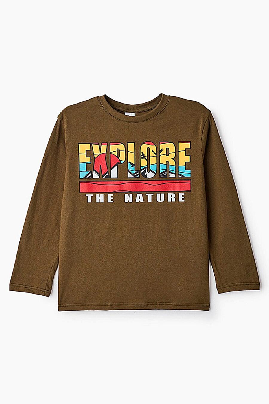 Лонгслив для мальчиков ELARIA 239115 купить оптом от производителя. Совместная покупка детской одежды в OptMoyo