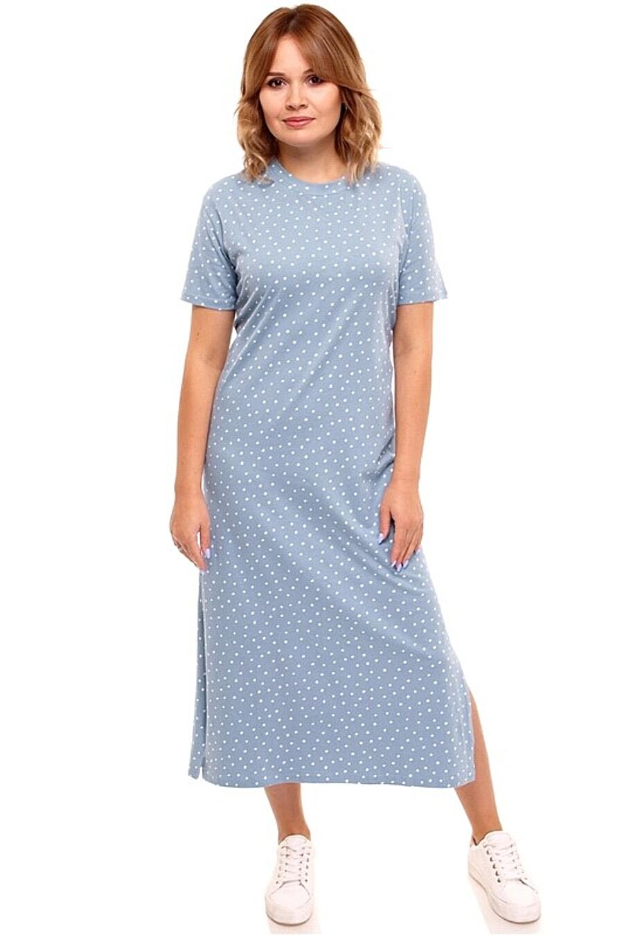 Платье для женщин Archi 239142 купить оптом от производителя. Совместная покупка женской одежды в OptMoyo
