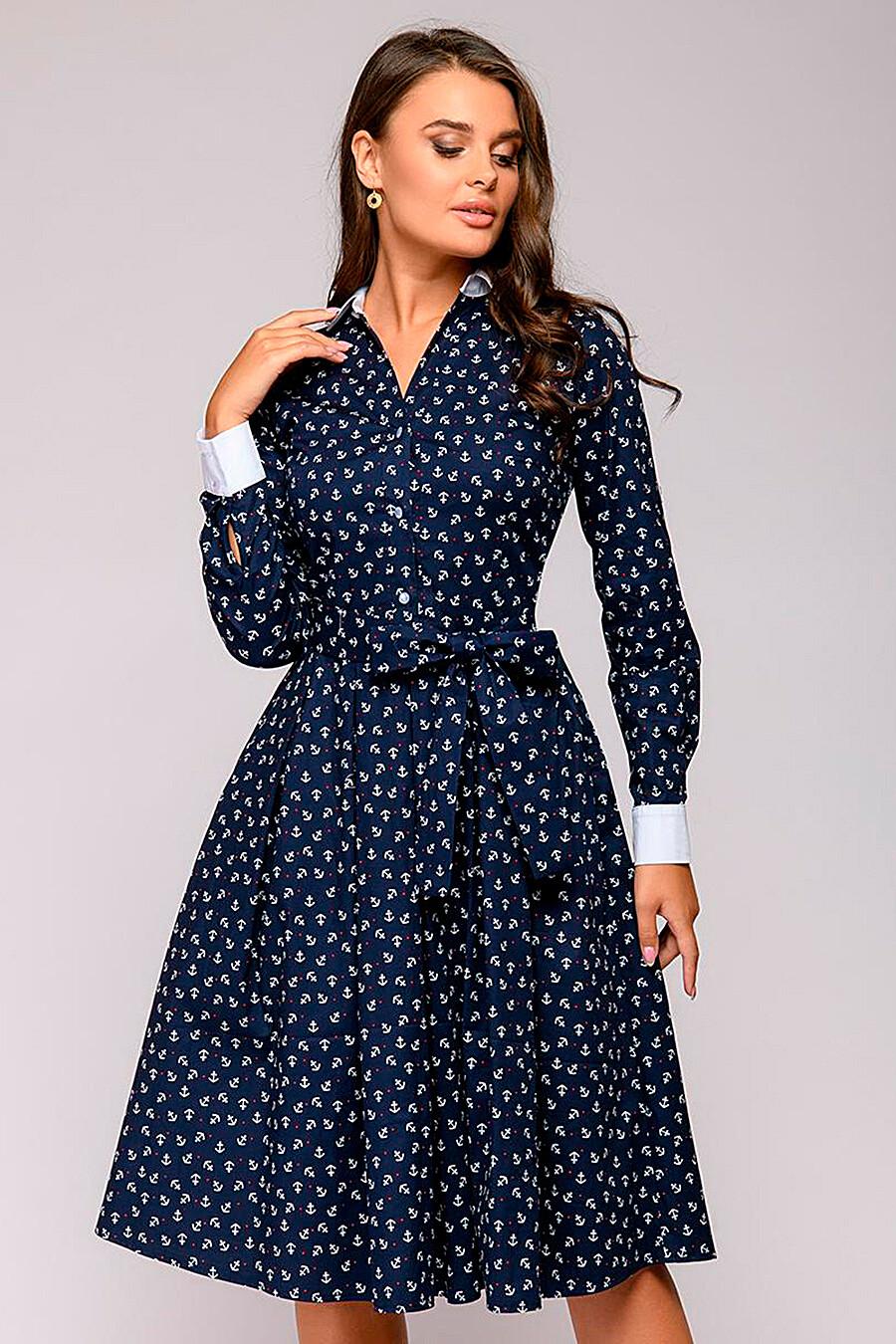 Платье для женщин 1001 DRESS 239190 купить оптом от производителя. Совместная покупка женской одежды в OptMoyo