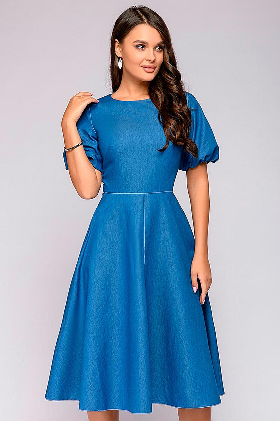 Платье для женщин 1001 DRESS 239193 купить оптом от производителя. Совместная покупка женской одежды в OptMoyo