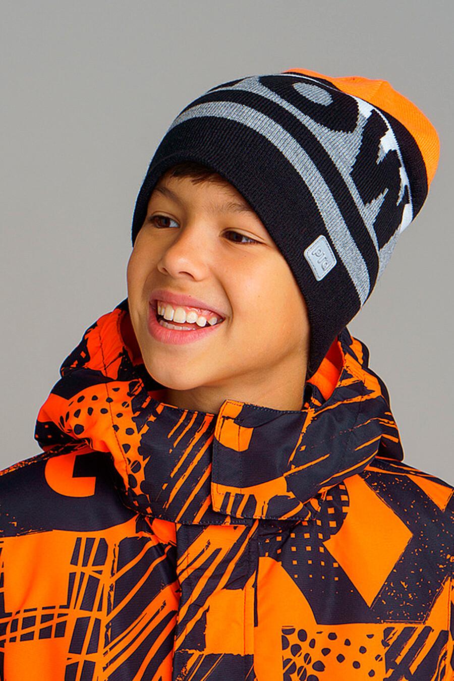 Шапка для мальчиков PLAYTODAY 239268 купить оптом от производителя. Совместная покупка детской одежды в OptMoyo