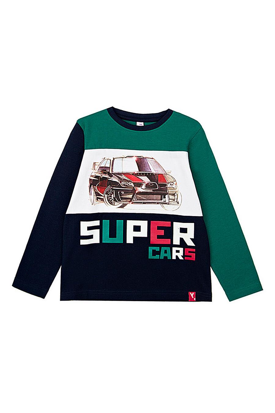 Лонгслив для мальчиков PLAYTODAY 239322 купить оптом от производителя. Совместная покупка детской одежды в OptMoyo