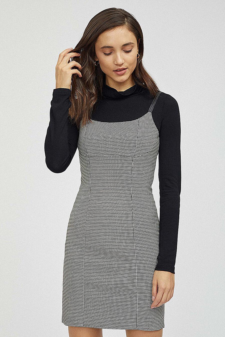Костюм (Платье+Водолазка) для женщин CALISTA 239379 купить оптом от производителя. Совместная покупка женской одежды в OptMoyo
