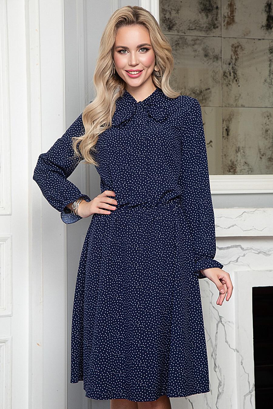 Платье BELLOVERA (239391), купить в Moyo.moda
