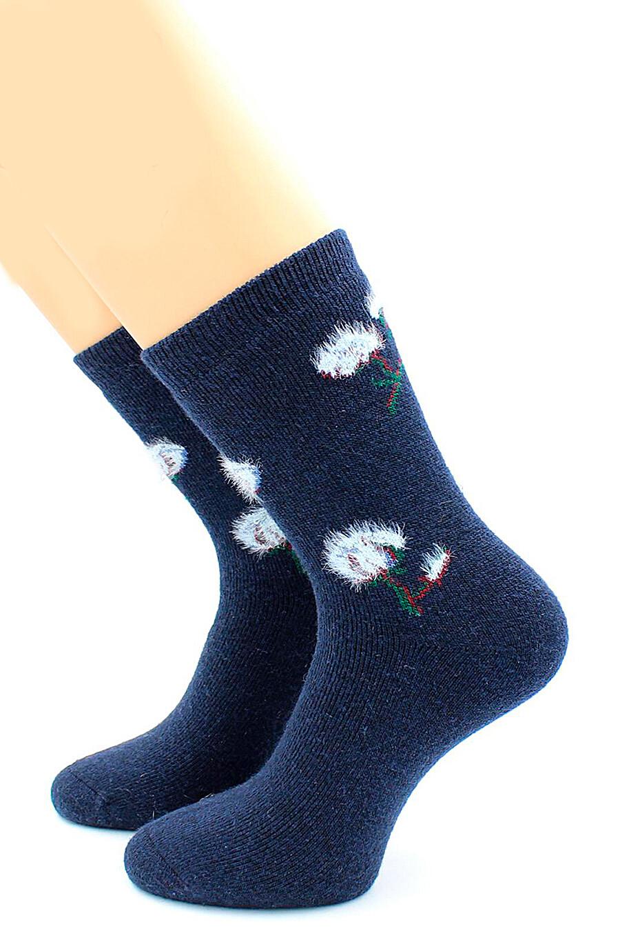 Носки для женщин HOBBY LINE 239409 купить оптом от производителя. Совместная покупка женской одежды в OptMoyo