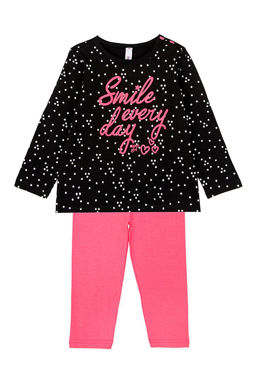 Комплект (Легинсы+Лонгслив) для девочек PLAYTODAY 239508 купить оптом от производителя. Совместная покупка детской одежды в OptMoyo
