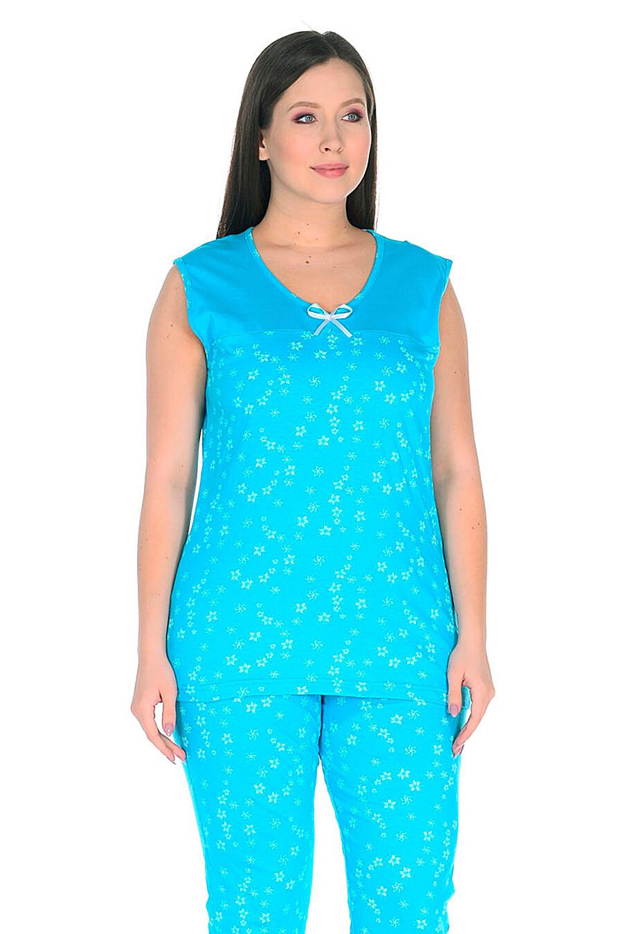 Пижама для женщин N.O.A. 239601 купить оптом от производителя. Совместная покупка женской одежды в OptMoyo