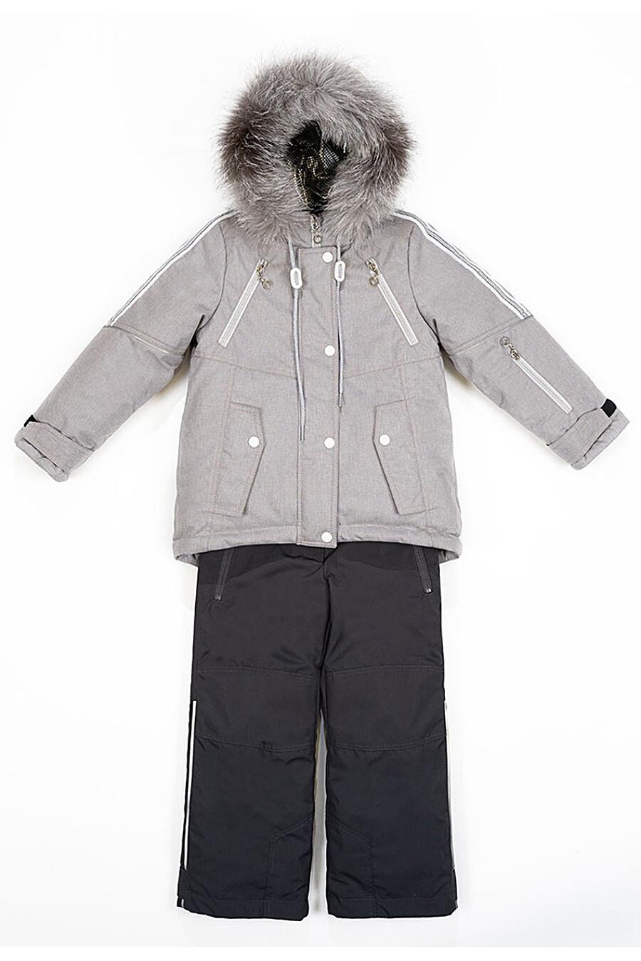 Комплект(Куртка+Полукомбинезон) для девочек BATIK 246984 купить оптом от производителя. Совместная покупка детской одежды в OptMoyo