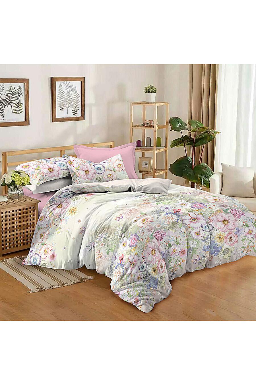Постельное белье для дома AMORE MIO 246993 купить оптом от производителя. Совместная покупка товаров для дома в OptMoyo