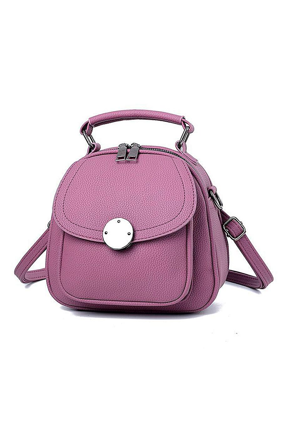 Сумка-рюкзак DOUBLECITY (247131), купить в Moyo.moda