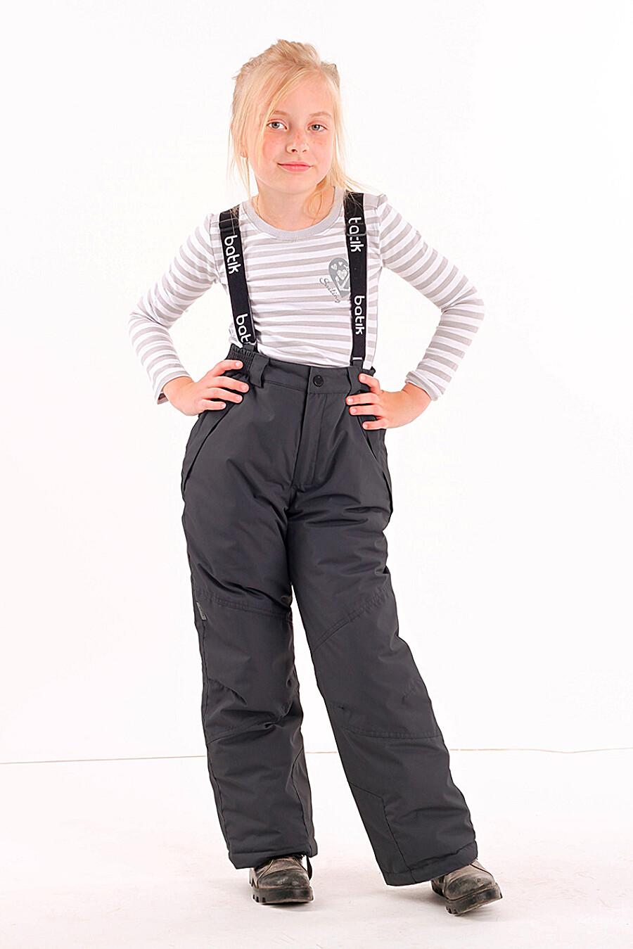 Брюки для девочек BATIK 247152 купить оптом от производителя. Совместная покупка детской одежды в OptMoyo