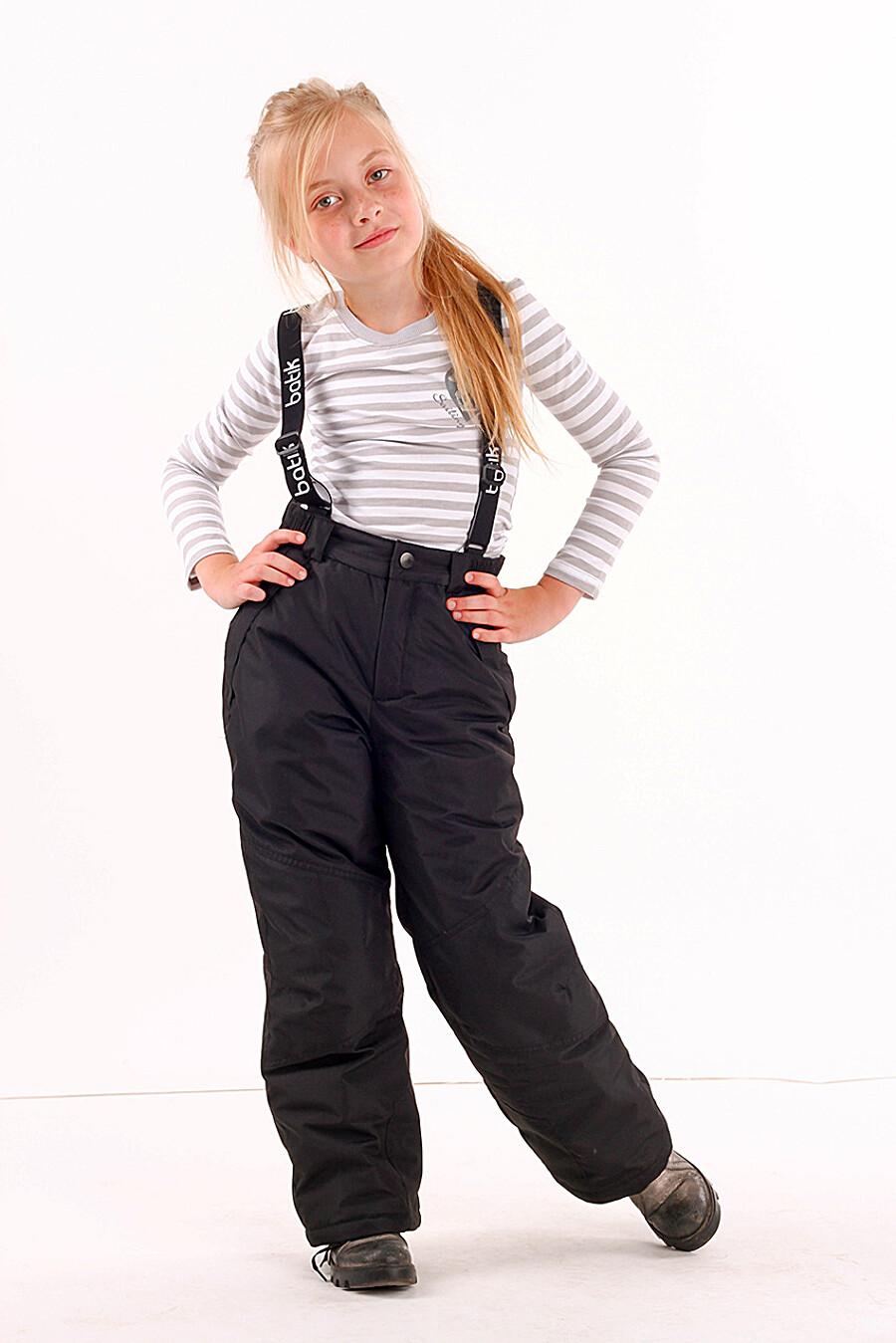 Брюки для девочек BATIK 247155 купить оптом от производителя. Совместная покупка детской одежды в OptMoyo