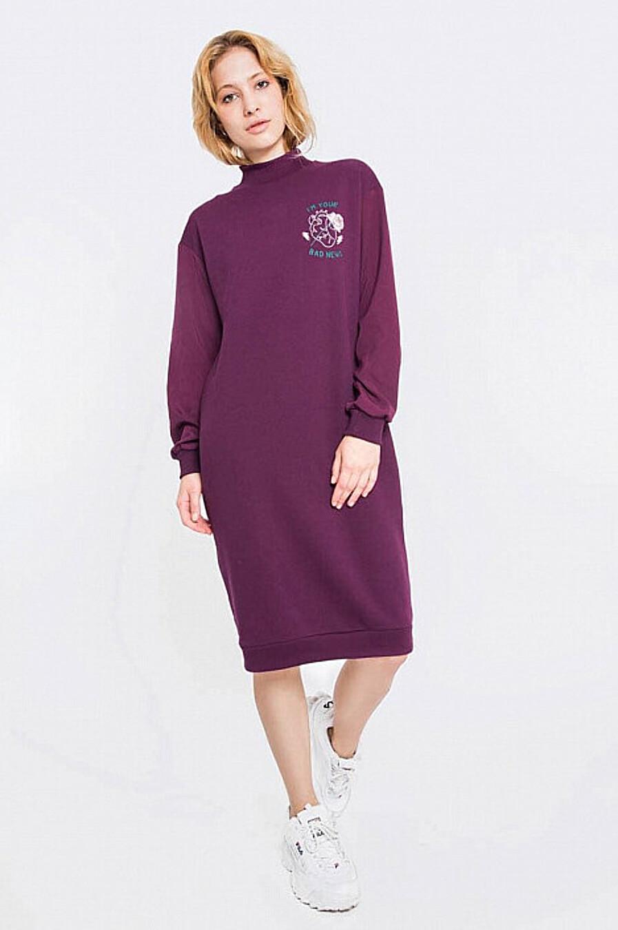 Платье MARK FORMELLE (247164), купить в Moyo.moda