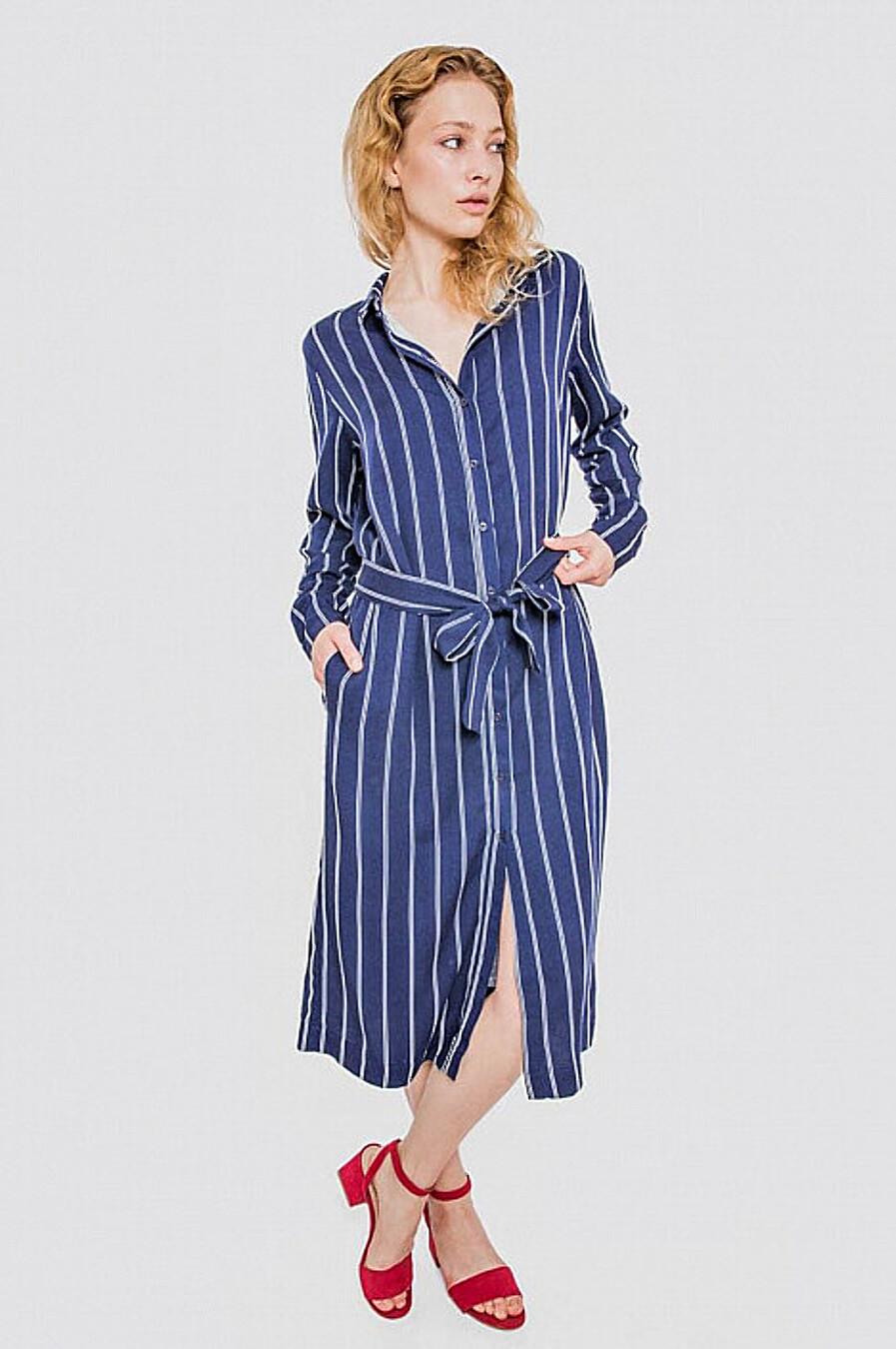 Платье MARK FORMELLE (247173), купить в Moyo.moda